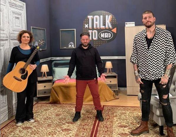 Νίκος Καρακαλπάκης έρχεται στο Talk To Mad