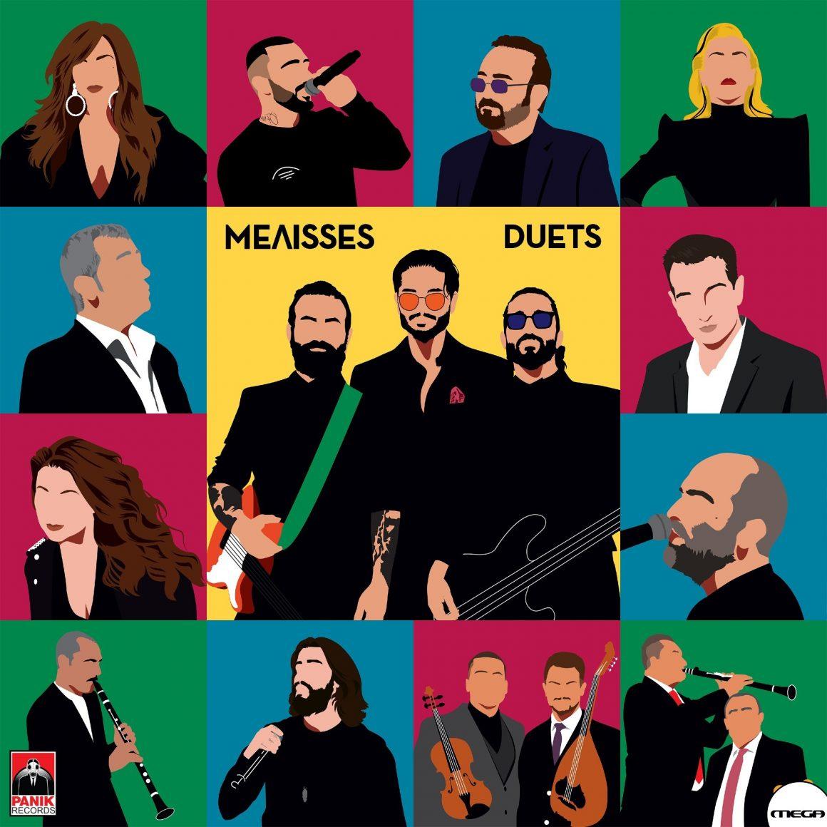 melisses_duets