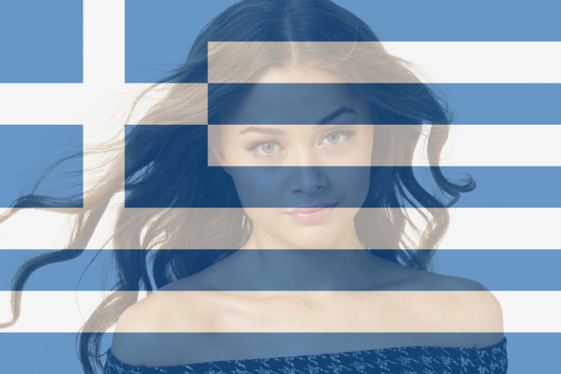 eurovision-greece