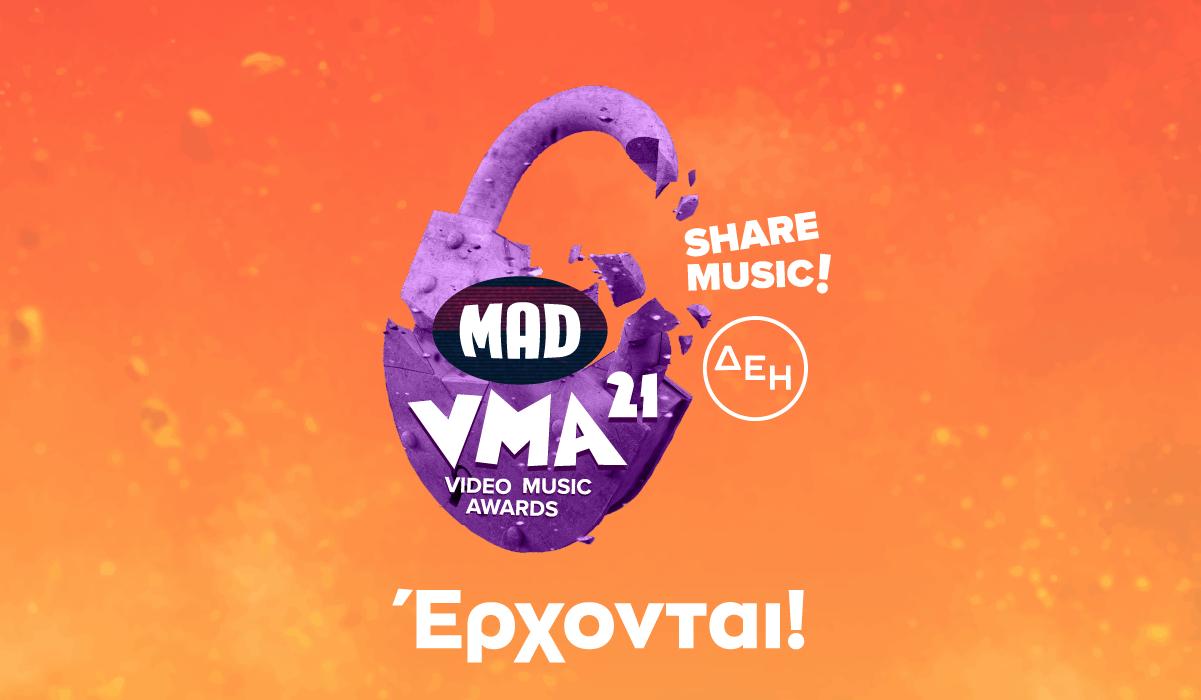 mad-vma-2021-dei